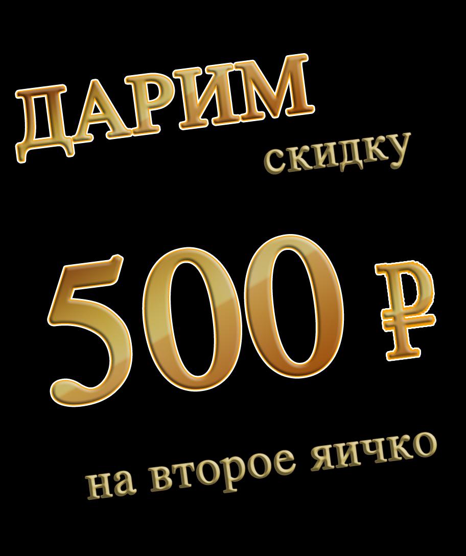 Русские девушки стонут от удовольствия 23 фотография