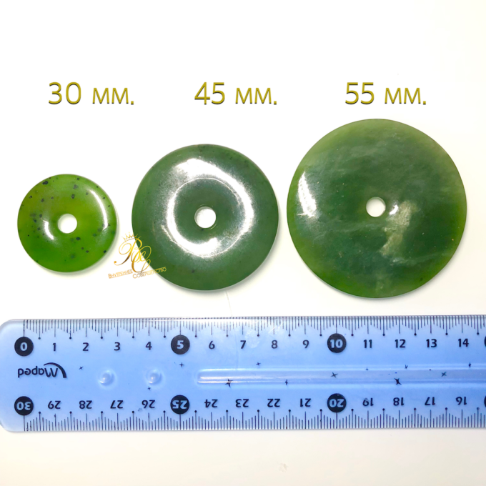 green_jade_discs3