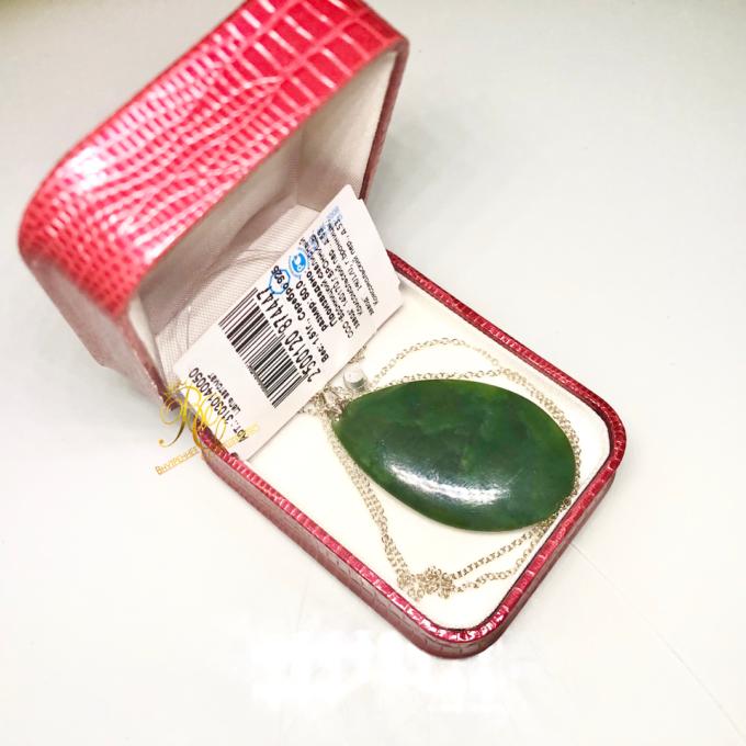 green_jade_pendant10