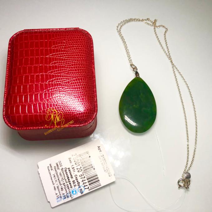 green_jade_pendant11