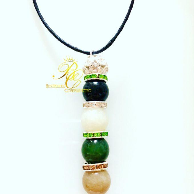 jade_pendant